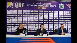 ОЧРК 2019/2020 Пресс-конференция тренеров после двух матчей «Хумо-2» – «Алматы»