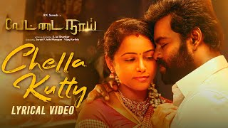 Chella Kutty - Lyrical Video | Vettai Naai | RK Suresh,Subiksha |Ganesh Chandrasekaran|S.Jai Shankar