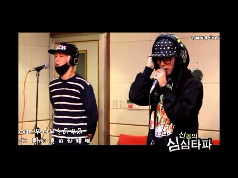 [中韓字live]B.A.P-Happy Birthday (live@radio)