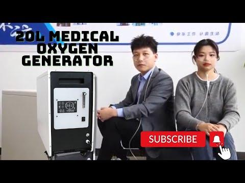 Olive Oxygen Concentrator