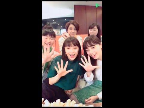 広瀬すず LINE LIVE VOL.16