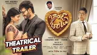 Brand Babu Official Trailer | Sumanth Sailendra, Eesha Rebba | Prabhakar P | Maruthi