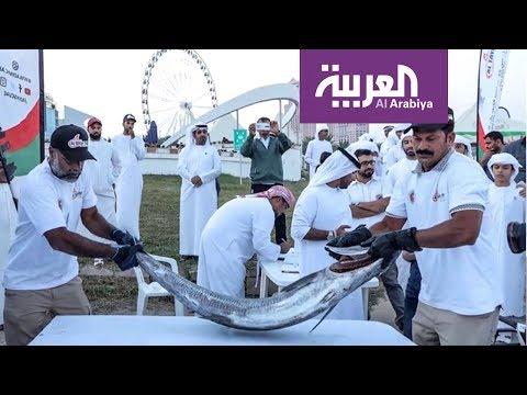 العرب اليوم - شاهد: سمكة كنعد بـ 200 ألف درهم في أبو ظبي