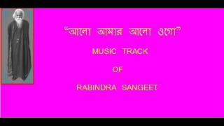 ALO AAMAR ALO OGO - MUSIC TRACK OF TAGORE SONG