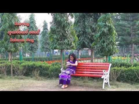 Mog (Marma) New Song - O Hlamaythui O Khyameythui. Official HD Video Song 2016