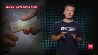 Зухвала корупція в Росії та України: чи є відмінність...