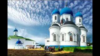 С нами Бог! - God with us!  Russian choral music