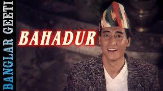 bahadurgarh gaan bangla video - Thủ thuật máy tính - Chia sẽ