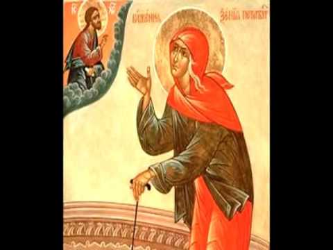 Утренние молитвы иконы