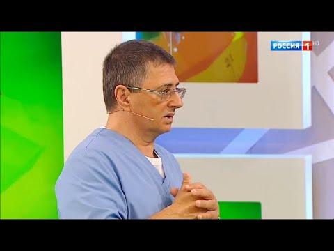 Аденома предстательной железы методы лечении