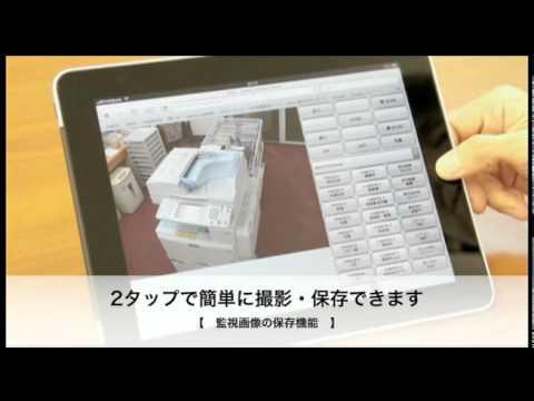 防犯対策【i-NEXTプロモーションビデオ】