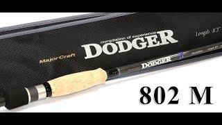 Major craft dodger dgs 802mh