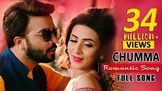 CHUMMA |  ROMANTIC SONG | AMI NETA HOBO | SHAKIB KHAN | BIDYA SINHA | LATEST BENGALI SONG 2018