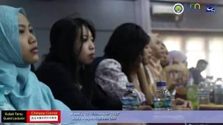 Kuliah Tamu Prodi Mandarin UM: Sambutan dan Pembukaan