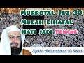 Download Lagu Murottal merdu juz 30 Syaikh Abdurrahman As Sudais Mp3 Free