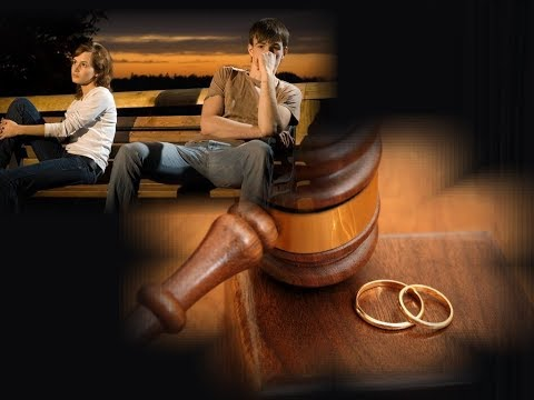Расторжение брака. Развод. Раздел имущества. Часть 2.