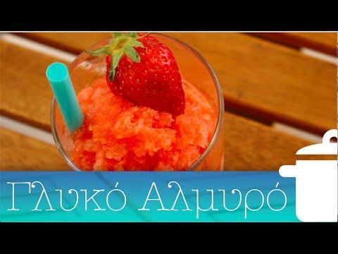Γρανίτα φράουλα