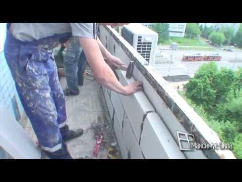 Максимус окна - остекление и отделка балкона под ключ, технология