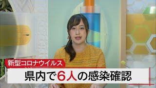 7月29日 びわ湖放送ニュース