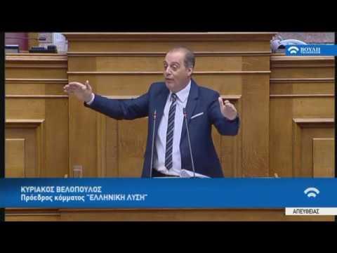 Κ.Βελόπουλος(Πρόεδρος ΕΛΛΗΝΙΚΗ ΛΥΣΗ)(Δραστηριότητες και εποπτεία των Ι.Ε.Σ.Π.)(19/03/2020)