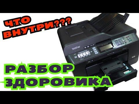 СТОИТ ЛИ РАЗБИРАТЬ ПРИНТЕР?  Is it worthwhile to disassemble a printer?