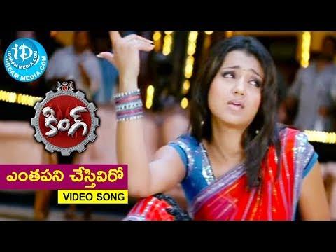 King tamil film video songs