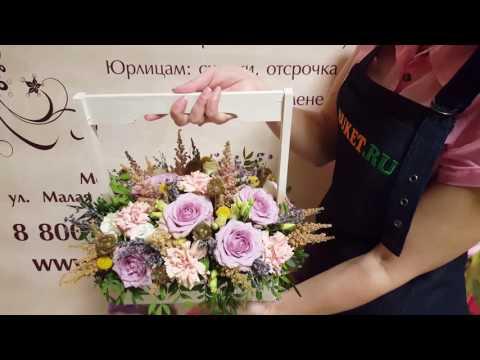 Коробка с розами и лавандой «Лавандовая нежность»