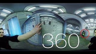 Всем дохлых зверей в 360° видео!
