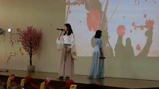 2018 Lo Hei Performance 7