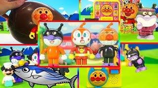 アンパンマン ミニトイズ❤アニメおもちゃ 人気動画まとめ連続 エピソード10 Anpanman Toys