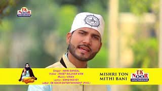 Put Ravidas Guru De || Guru Ravidas ji Bhajan 2017