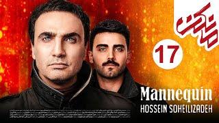 Serial Irani Mankan Part 19
