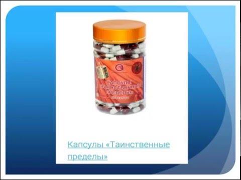 Гепатит с сколько стоит лечение в рублях