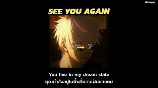 See You Again - Tyler, The Creator feat. Kali Uchis//thaisub