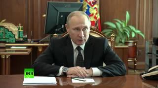 Путин поздравил бойцов Росгвардии с профессиональным праздником