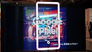 LiveGooglePixel3台灣發表會直擊!GooleAssistant中文版來了?LPComment