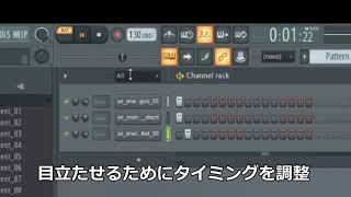 【動画】ENERGY SFX チュートリアル動画公開