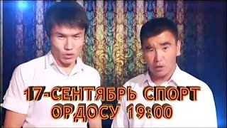 Кадыр Жарматов менен Мурат Жалиев мыкты досторбу