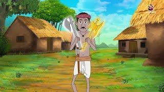 ईमानदार लकड़हारा || New Hindi Kahaniya | SSOFTOONS Hindi Kahani | Moral Stories In Hindi