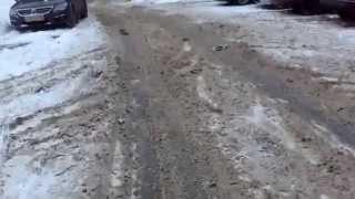 Тротуары этой зимой Павловский Посад