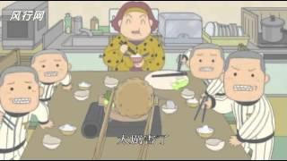 每日妈妈 第41集(140113)