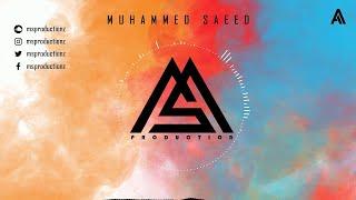 Gowaky - جواكي | Mohammed Saeed - محمد سعيد ( Official Lyrics Video ) تحميل MP3