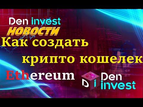 Лучший брокер россии 2017