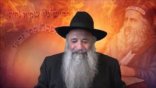 Bénédiction en l'honneur de la Hiloula de Rabbi Chimon Bar Yohaï
