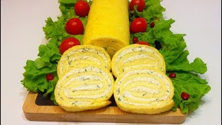 ЯИЧНО - СЫРНЫЙ РУЛЕТ (egg - cheese roll)