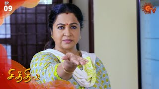 Chithi 2 - Episode 9 | 5th February 2020 | Sun TV Serial | Tamil Serial