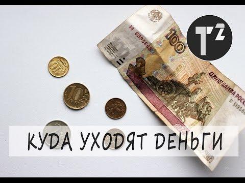 Как можно зарабатывать денег самому