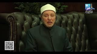 دار الإفتاء المصرية _ هل سنرى سيدنا محمد صلى الله عليه وسلم يوم القيامة ونجلس معه