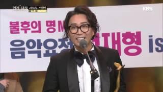 2016 KBS 연예대상 2부 - 김숙-정재형, '토크&쇼 부문 최우수상' 수상. 20161224