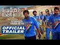 Thittam Poattu Thirudura Kootam Official Trailer | Kayal Chandran, Radhakrishnan Parthiban